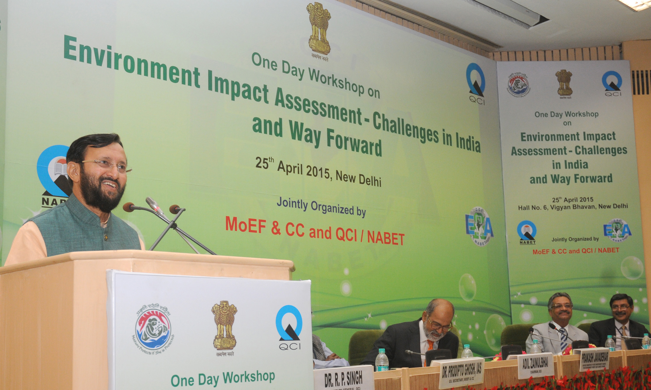 Workshop on Environmental Impact Assessment
