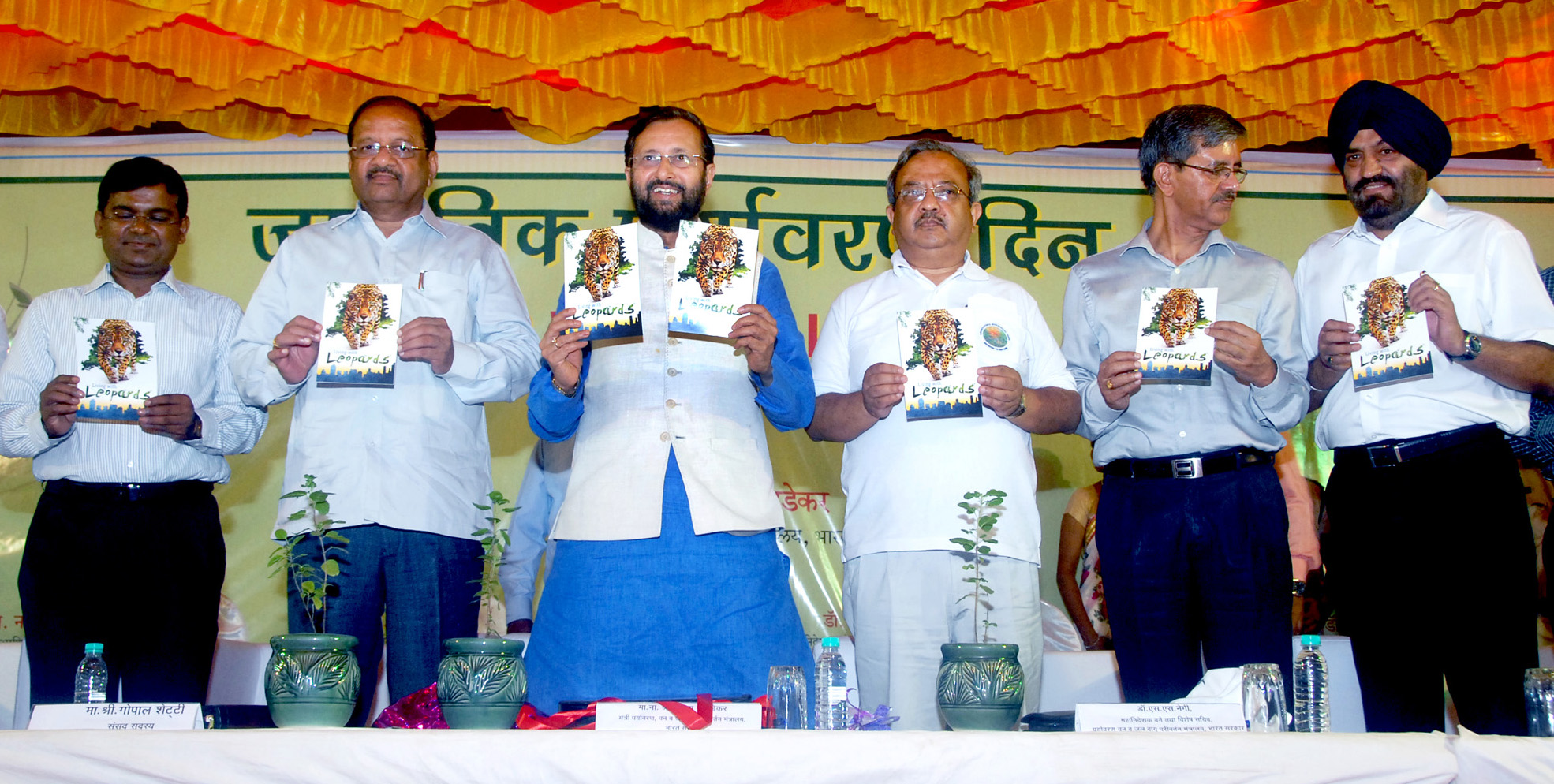 Releasing a Marathi leaflet 'Living with