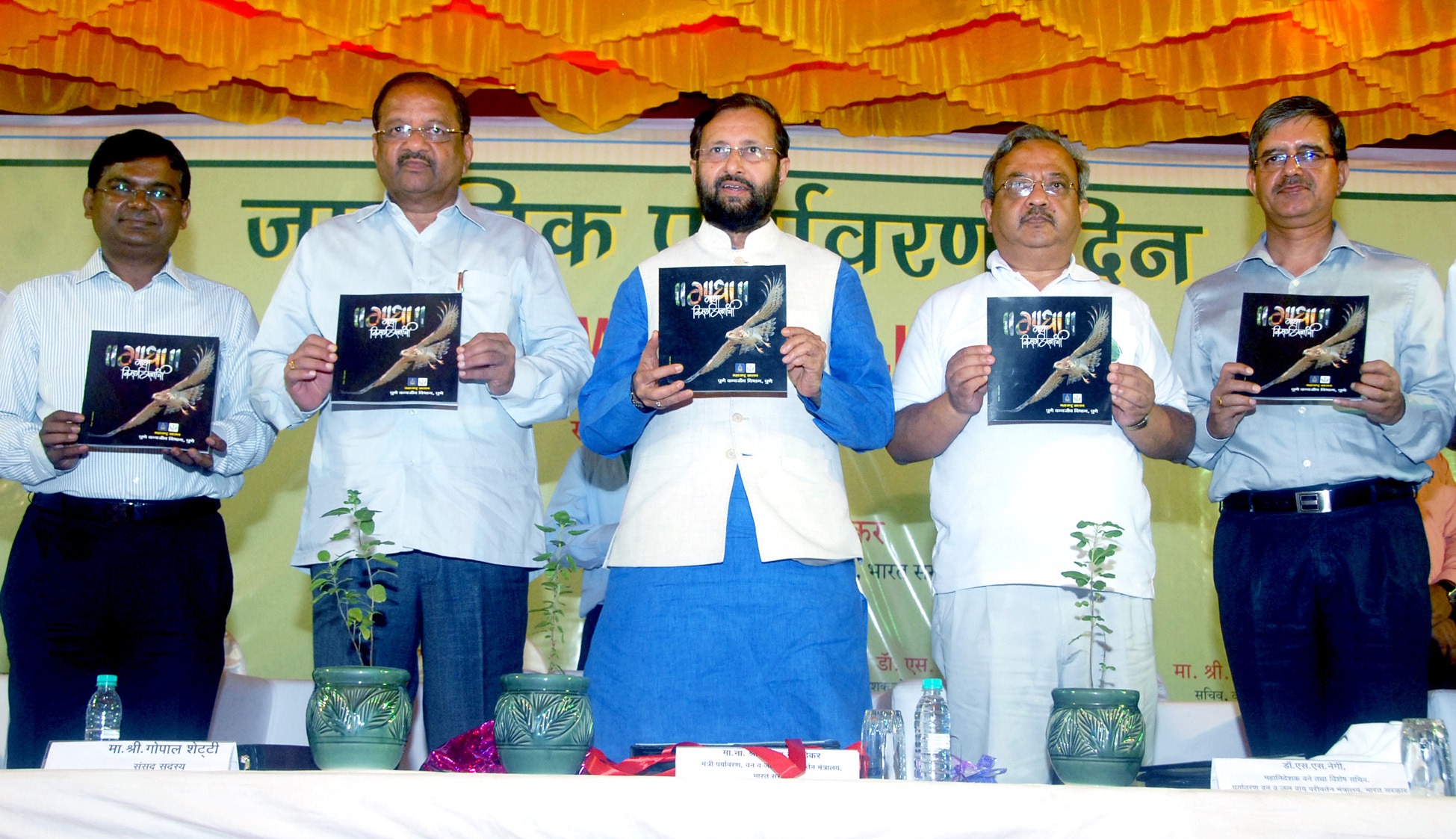 "Releasing a coffee table book on ""Gatha Nisargachi"
